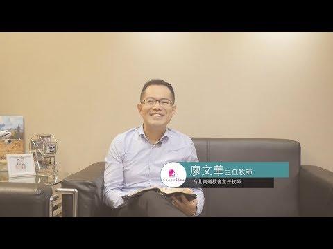 20180217 大年初二新春祝福影片