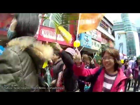 2016 復活節嘉年華遊行活動